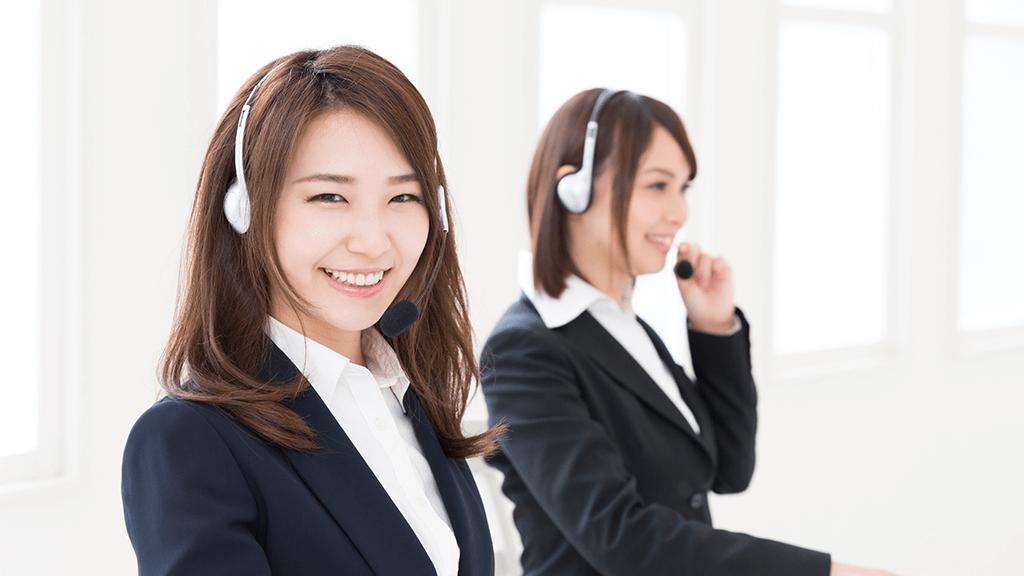 スタディPCネット北浦和校に電話でお問い合わせ