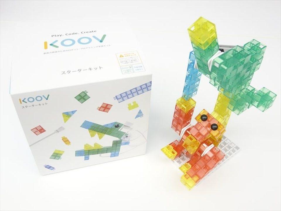 ☆KOOV®(クーヴ)ロボットプログラミング講座始めました。